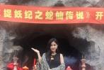古装仙侠电影《捉妖纪之蛇仙传说》今日在横店举行了开机仪式,香港艺人张暖雅等主创团队悉数亮相。该片由台湾导演李心正担任监制、知名导演岳昊任总导演。