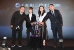 10月12日,千和影业在京举办战略发布会,宣布郭敬明成为其明星股东,合作四部新片。现场,郭敬明回应了有关《爵迹》的一些争议,对于这四部新片的题材和内容则一直保持神秘,只是透露不会重复自己,将尝试完全不同于《小时代》和《爵迹》的题材。