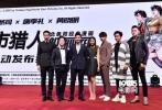 10月11日,著名演员黄晓明在上海宣布获得《城市猎人》在中国的全IP版权,并首先启动电影版《城市猎人》。黄晓明不仅是该片出品人,也将出演男主角寒羽良。该片的监制兼导演唐季礼也出席了发布会,他在活动中调侃说,唯一担心的就是如何让黄晓明色一点贱一点。