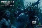 """魔幻动作巨制《勇士之门》将于11月18日上映。该片由赵又廷、倪妮挂帅,尤赖亚·谢尔顿、吴镇宇助攻,云集众星一起出征贺岁档。影片中男孩杰克坠入异世界经历了惊险刺激的打怪成长,而这次跨国合作对于参与这部电影的主创们来说,更是一次新奇的经历,不少主创都为影片献出""""第一次""""。"""