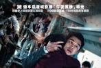 本周香港影市还是处于低位,排在第一的《佩小姐的奇幻城堡》只入账了851万港元,累计票房2455万港元。10月6日有4部新片同台,其中《屏住呼吸》《湄公河行动》位列第2、第3名,但票房都没能突破400万港元。上映许久的韩片《釜山行》终于移动到了榜尾,累计票房逐渐锁住,看来在总票房上想要达到7000万港元已变得不可能。