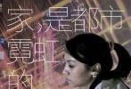 由刘杰执导,霍建华、秦海璐和万茜主演的电影《捉迷藏》将于11月4日全国上映,片方今日发布主题曲《漂浮的家》MV。著名歌手老狼为电影演唱主题曲,用略带苍凉的歌声将都市人群的无根和孤独娓娓道来,直击人心深处。同时,MV还曝光了大量拍摄花絮,展现团队一路走来的努力与艰辛,众主演贡献最刻骨铭心的拍摄体验,只为呈现最好的《捉迷藏》。