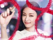 《28岁未成年》曝角色海报 倪妮霍建华王大陆主演