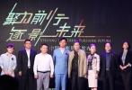 """10月18日,中联新影文化传媒股份有限公司(以下简称""""中联新影"""")在京举行发布会,公司总裁马健及执行总裁任秀静先后登台对外发布了中联新影接下来的影视计划。其中,最大的一笔投资额高达27亿,项目名称为《钟馗传》。此外,中联新影还于当天完成了一项战略合作签约,正式布局前端内容研发及电影衍生品业务。"""