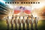 """李安导演新作《比利·林恩的中场战事》将于11月11日全球上映。自北京时间10月15日纽约全球首映后,影片的超前技术和震撼剧情在全球范围内掀起热烈讨论,影迷一致对敢于大胆尝试的李安表示了尊敬。今日影片发布全新""""中场战事版""""预告和海报,预告将战斗场面与中场表演穿插,海报让主角在中场表演时与战场上的形象相呼应,完美呈现军人战场归来真实的内心挣扎。"""