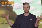 《魔发精灵》近日全球同步曝光了一支备受期待的音乐制作特辑,同时发布了电影主题曲《Can't Stop The Feeling》电影版MV,将观众带入了一个新潮带感的音乐世界。