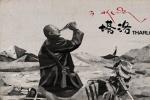 天画画天出品《塔洛》揭幕第三届浙江青年电影节