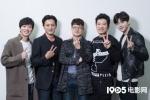 《V.I.P》确定阵容 张东健、金明民、李钟硕主演