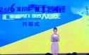 北京青年影展开幕 为青年影人提供施展才华平台