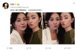 小陶虹被曝出轨男导演 牛莉力挺:永远支持你!