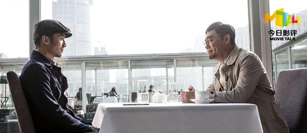 【今日影评】聚焦《惊天破》 谢霆锋刘青云上演双雄对峙