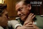 由《阿甘正传》导演罗伯特•泽米吉斯执导,好莱坞巨星布拉德•皮特、奥斯卡影后玛丽昂•歌迪亚联袂主演的爱情谍战巨制《间谍同盟》,即将于11月23日在中国和北美同步上映。今日,该片发布全新预告片,与上一支预告片不同的是,重心从两位主角的浓情蜜意转向悬念迭生、杀机四伏的谍战谜案,片中最大的谜团也首次浮现。