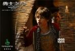 魔幻动作巨制《勇士之门》也强势抢滩贺岁档,将于11月18日全国上映。影片除了主打魔幻动作外,还融合了轻松幽默的合家欢元素,多元化结合使其在同档期里独树一帜。