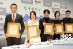 第37届青龙电影奖颁奖礼还有三周就要举办。而刘亚仁、李贞贤、吴达庶、全慧珍、崔宇植、李裕英等去年青龙电影奖的得主们也于日前再次齐聚一堂,亮相一年一度的按手印仪式,并回顾了一年前领奖时的感受。