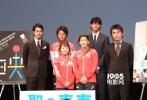 当地时间11月2日,第29届东京国际电影节闭幕片《圣之青春》于六本木影院上映,映后导演森义隆携主创松山研一与东出昌大亮相观众见面会。