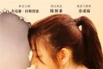 《夏威夷之恋》定档11月25日 陈妍希演绎爱情纠葛