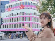要怪我咯? 网红蛋糕楼与SNH48黄婷婷合影后遭拆