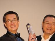 第29届东京电影节闭幕 《不正问题》获艺术贡献奖