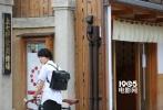 因《缘子小姐》的原案而知名的田中克己漫画出道作《逆光之时》将搬上银幕拍摄真人版,电影由年轻人气演员高杉真宙主演,导演为小林启一。在继获得第36届横滨国际电影节最优秀新人奖的《御宅大冒险》以来,时隔4年高杉真宙再度与导演搭档。