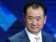 """好莱坞评十大""""中国娱乐大亨""""王健林居首位"""