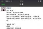 昨日,备受瞩目的内心战争大片《一句顶一万句》正式全球上映,值此之际,一条导演母亲郭建梅写给导演刘雨霖的一段话在微博曝光后,引发广大网友热议。