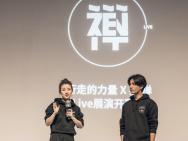 """禅LIVE开幕 陈坤着力打造9天""""当下体验实验室"""""""