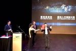 《我的圣途》加拿大中国电影节得四奖 刮起彝族风