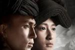 《我的圣途》加拿大中国电影节四奖加身 彝族风受青睐