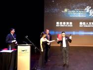 《我的圣途》加拿大中国电影节揽四奖 刮起彝族风