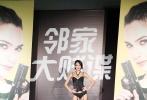 """11月8日,好莱坞特工大片《邻家大贱谍》正式登陆内地院线。影片上映当天,片方在北京、上海、广州三地举办了极具诱惑力的""""内衣趴""""观影会,邀请靓丽的外籍模特身穿性感内衣在影城内奉上了一场火辣的T台秀,引起不少观众驻足围观。"""