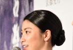 电影《古都》于当地时间11月9日晚在东京新宿举行影片完成披露舞台见面会,导演齐藤勇贵携主创松雪泰子、桥本爱以及成海璃子出席。