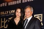 《比利·林恩》香港首映 汤唯产后红毯首秀挺李安