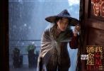 """根据刘震云同名小说改编,冯小刚导演,刘震云编剧,范冰冰领衔主演,郭涛、大鹏、张嘉译、于和伟、张译、李宗翰、赵立新、田小洁、范伟、刘桦等主演的电影《我不是潘金莲》将于11月18日上映。今日,片方发布一支""""冯小刚喜剧二十年""""经典重现短片,带领观众回顾《甲方乙方》《手机》《天下无贼》等九部冯小刚经典喜剧作品,体会""""冯氏幽默""""笑里有料、笑中带泪的经典魅力,掀起""""冯氏喜剧""""全民回忆热潮。"""