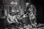 《塔洛》12月9日限量上映 藏区老光棍为爱还俗