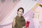 台湾艺人杨千霈与桃园纺织小开洪家杰在台北晶华酒店补办婚宴。林依晨、曾国城、纳豆、瑞莎与老公、梁静茹、康康、黄韵玲、天心、卜学亮等明星出席贺喜。