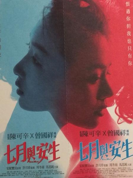 """中国电影黄金时期 """"星二代""""导演表现如何?"""