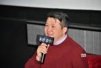 """根据同名话剧改编,饶晓志执导,万茜、周一围、王自健、金士杰等主演的荒诞悬疑喜剧《你好疯子》即将于12月9日上映。该片于日前在北京举办了话剧圈专场""""疯享会"""",吸引了戏剧出品人、制作人及剧评人等不少业内人士前来观影。除此之外,曾参演话剧版《你好疯子》、在电影《驴得水》中饰演女一号的任素汐也惊喜到场,大赞导演饶晓志""""有才华又努力"""",更有观众直言""""中国话剧人提高了整个电影圈的智商!"""""""