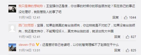 网友表示对王宝强失望