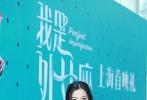 """由陈兵执导,安以轩、安宰贤、方中信主演的星座主题浪漫爱情电影《我是处女座》今日在上海举行盛大首映礼,导演陈兵携主演安宰贤、安以轩、宋佳洋到场,并公布改档11月25日在""""射手月""""正式上映!发布会上,安以轩与安宰贤有爱互动,畅聊星座与美食话题,并大玩游戏比拼自拍萌照,现场high点十足,安宰贤更是主动邀请粉丝上台手机合影自拍,引得迷妹尖叫不止;安以轩则大放粉丝大礼包,女神范十足。另外,发布会上还揭幕了终极海报与终极预告,高颜值的阵容、浪漫虐心的爱情故事都令人期待不已。电"""