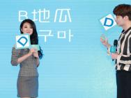 《处女座》上海首映 安以轩称安宰贤畅聊爱情观