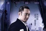 由陈小春、邓家佳、汪东城、李凡秀、吴启华出演的《呆呆计划》将于12月9日登陆全国院线,届时将为观众揭开隐藏在龙凤镜背后的迷局。