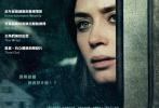 本周香港票房排行榜榜首位置被日本影片《你的名字》占据,周票房达到919万,超越《奇异博士》成为近几周上映的日本电影中周票房最好的。上映后受到不少好评的漫威大作《奇异博士》名次降落一位,累计票房则稳步突破5500万港元大关。