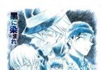 """由著名漫画家青山刚昌的作品《名侦探柯南》改编的动画大电影《名侦探柯南:纯黑的恶梦》将于11月25日全国上映,该影片是柯南系列电影中的第二十部,也是在日本本土票房成绩最好的一部。即日,《柯南》新剧场版发布了""""新卧底登场""""预告和手绘海报,预示着柯南将与黑暗组织银幕对决。据悉,本作在保持一贯的探险侦破情节外,还增加了不少以往TV版和剧场版中都未曾有过的大制作大场面,而与主线衔接的剧情发展也为该剧场版增加了不少关注度。"""