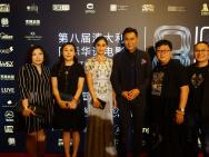 第八届国际华语电影节举办 《越囧》斩获两项大奖