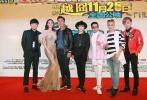 """11月22日,中越合拍片《越囧》在京首映,导演郭翔,主演马德钟、王大治、HKT组合(越南)、庆媚(越南)等共同出席。影片集结了洗剪吹组合与全死角男神两大另类网红,是一个""""杀马特式""""的跨过爱情故事。影片将于11月25日正式上映。"""