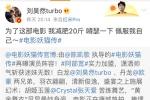 《妖猫传》刘昊然首次挑战古装 为戏半年暴瘦20斤