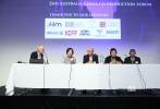 11月22日,由澳大利亚国际华语电影节(ICFF)主办的第二届中澳合拍论坛在悉尼举办,两国电影人对中、澳电影产业的合作与发展展开讨论,并发布了最新合拍项目。