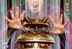 """11月22日,电影《健忘村》在京举行""""2017忘忧神器新品发布会"""",主演舒淇、王千源、张孝全、杨祐宁齐齐亮相,正式揭开健忘村这一世外桃源的神秘面纱,并首次将健忘村镇村之宝""""忘忧""""的神奇功能展现给媒体观众。"""