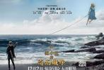 """由蒂姆·波顿执导,即将于12月2日上映的《佩小姐的奇幻城堡》是今年最""""风格化""""的一部电影。MV中,男女主角船头相拥的镜头唯美又浪漫,让人不禁想到了最经典的爱情电影《泰坦尼克号》。"""
