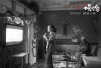 由西德尼玛、杨秀措领衔主演,万玛才旦导演的第五部藏语电影《塔洛》将于12月9日全国限量公映。近日,该片发布了一组海报和预告,独特的艺文气息获得了影迷的赞誉。